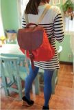 "Молодежный стильный рюкзак ""Holiday Backpack"" - Orange-red"