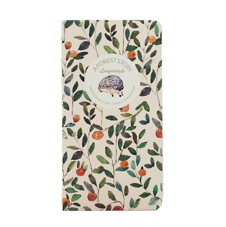 Скетчбук «Forest Story» - Hedgehog